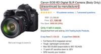 Canon EOS 6D ディスコン?