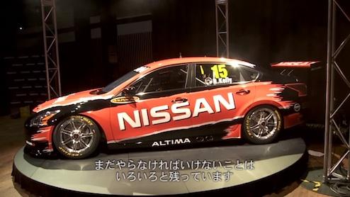 日産アルティマ2013年V8スーパーカーシリーズ車両(側面)