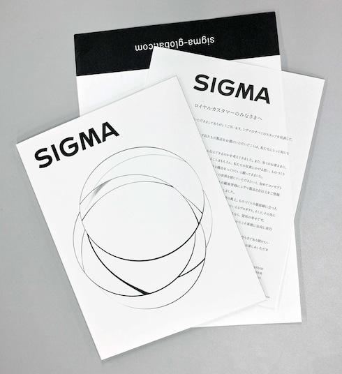 SIGMAコンセプトBook