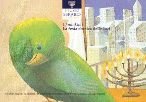 Particolare di una immagine di Fabian Negrin (pappagallo verde)