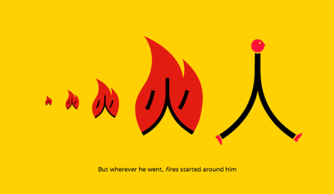 Chineasy13