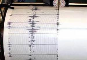 Terremoto a Capodanno nel maceratese
