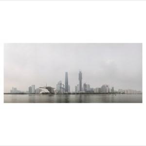 Guangzhou Financial District