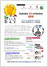 Volantino Linux Day 2010 Perugia