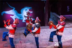 youyang Waving Dance
