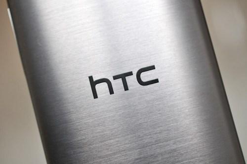 La compañia taiwanesa HTC prepara un terminal para la gama de entrada con minimos marcos