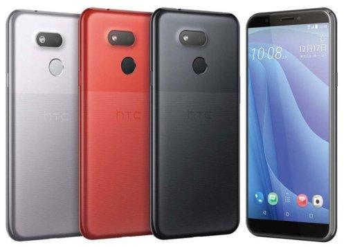 HTC Desire 12s: características y precio del gama media de HTC