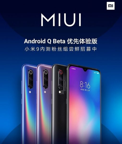 Xiaomi Mi 9 Android Q Beta