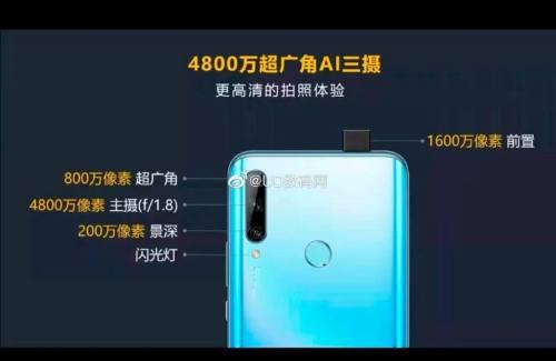 Huawei Enjoy 10 Plus se filtra gracias a TENAA y sí que nos ha gustado