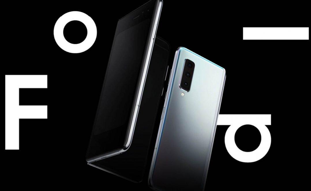 Samsung Galaxy Fold en España
