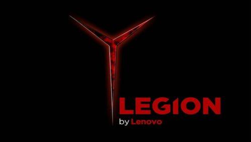 El nuevo móvil gaming de Lenovo tendría un diseño de otro planeta