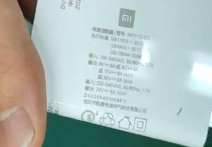 Carga rápida 120W de Xiaomi,