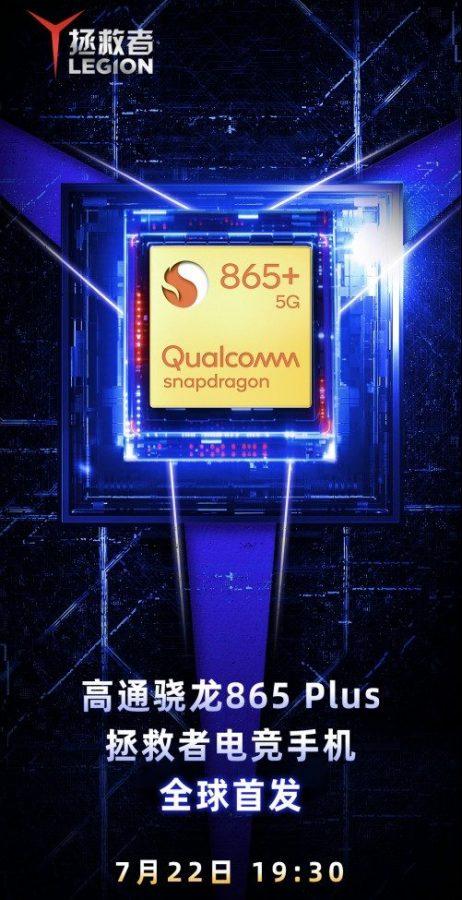 Nuevo móvil gaming de Lenovo, póster