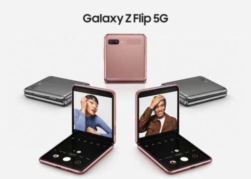 Samsung Galaxy Z Flip 5G es oficial, llega con nuevo y potente procesador