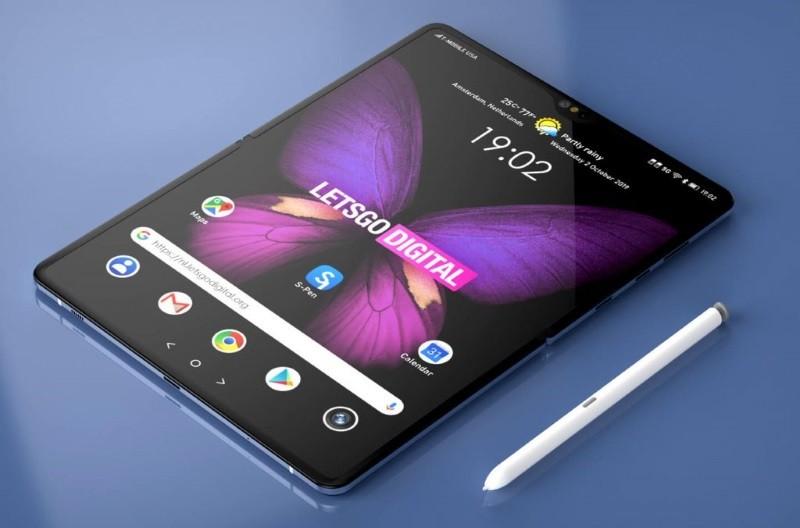 Galaxy Z Fold 2 Lite
