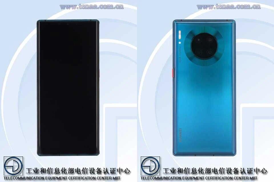Nuevo Huawei Mate 30 Pro