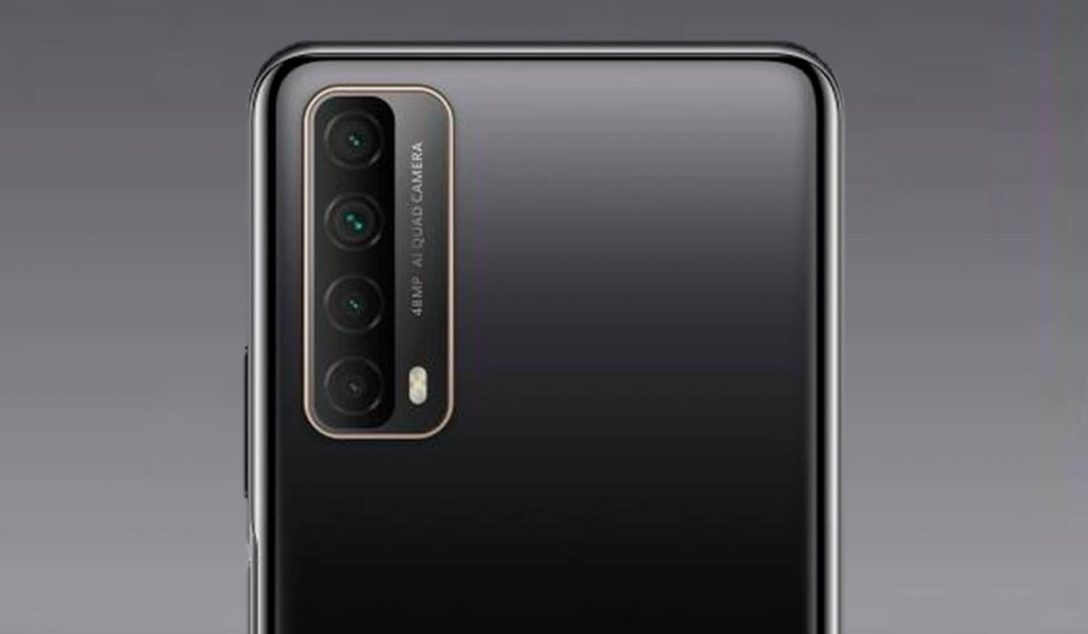 Características del Huawei P Smart 2021, diseño cámaras