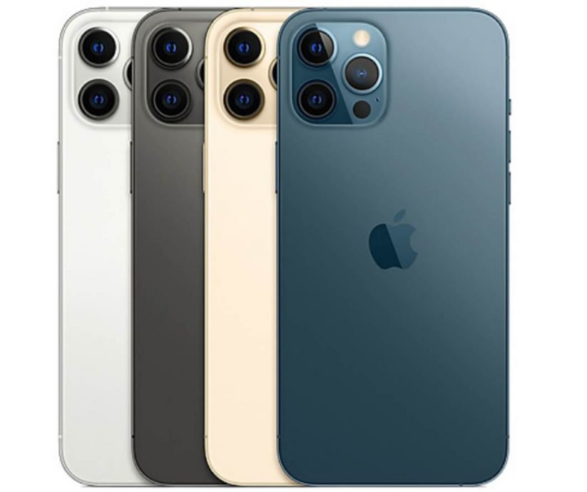 iPhone 12 Pro Max en España, disponibilidad precios