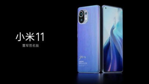 Filtrados los precios del Xiaomi Mi 11 que tendrá en Europa