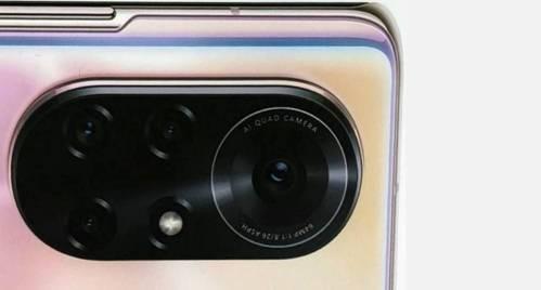 El Huawei Nova 8 se muestra en fotografías reales