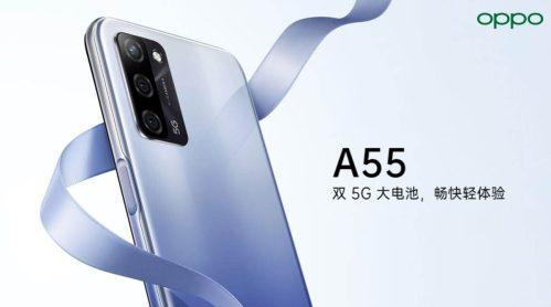 Nuevo Oppo A55 5G con gran batería y chip Dimensity en la gama económica
