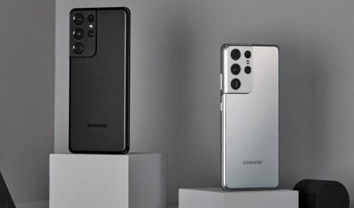 Características del Samsung Galaxy S21 Ultra: potente y grandes cámaras