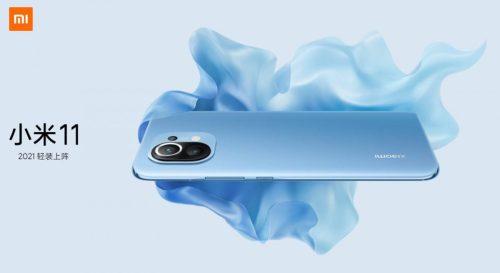 ¡Es oficial! Ya sabemos la fecha de presentación de Xiaomi Mi 11 en España