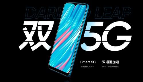 Realme V11 un móvil de gama media potenciado por el Dimensity 700
