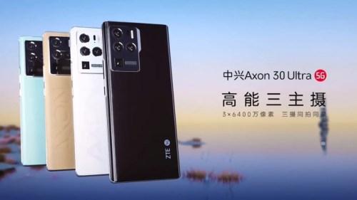 Nuevo ZTE Axon 30 Ultra: Impresionante sistema de tres cámaras 64MP
