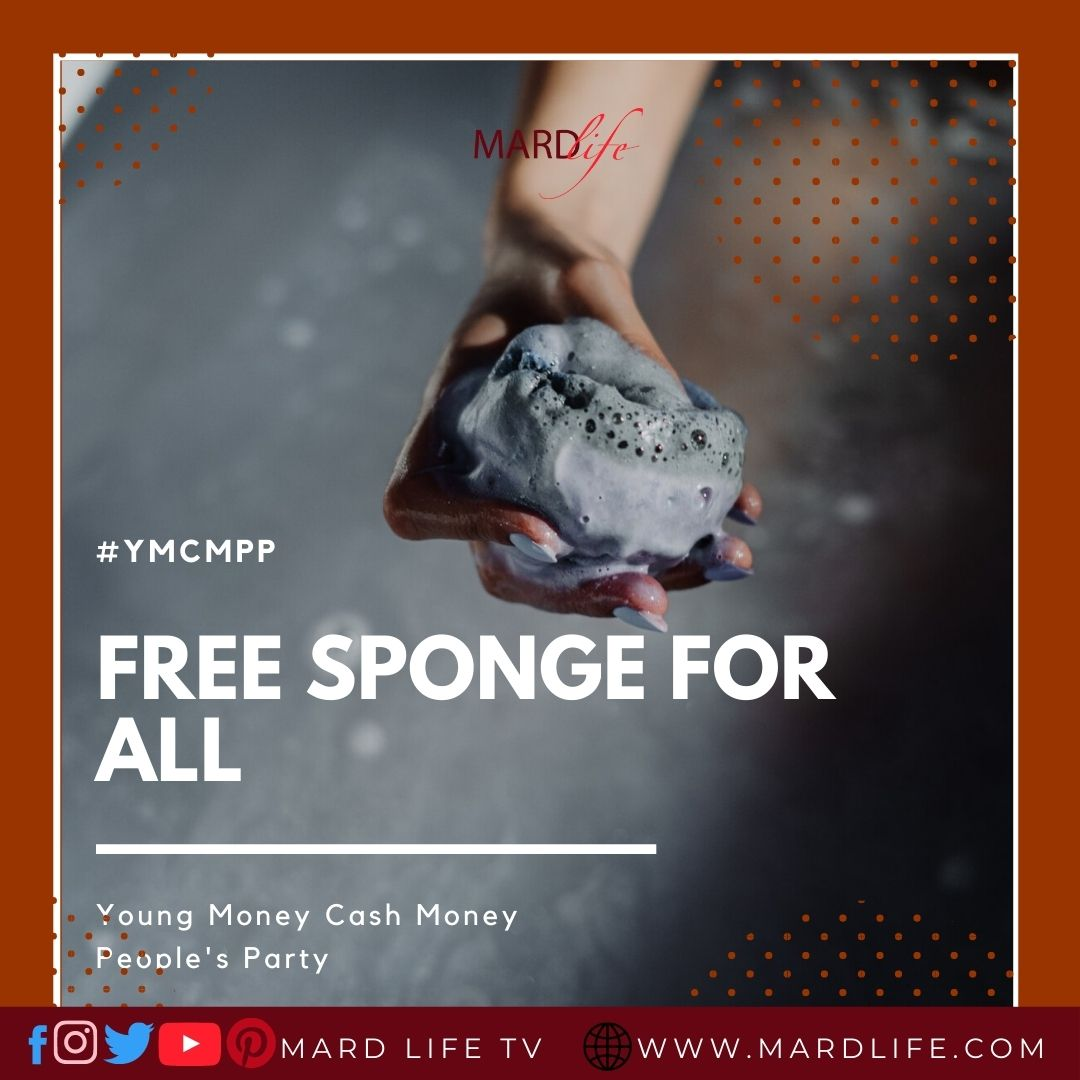Free Sponge, Sponge, Clean, Hygiene, Bath, Smell, Odour, Odor, Cleaning,