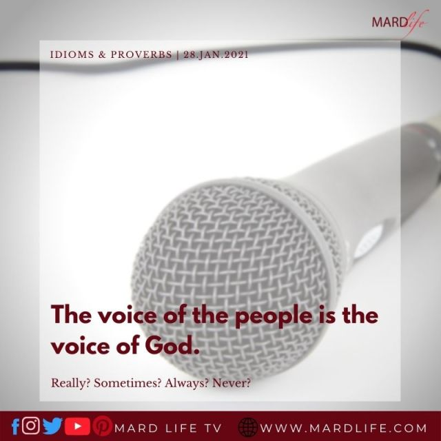 The Voice Of God (IDIOMS AND PROVERBS)
