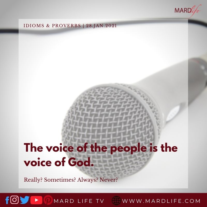 The Voice of God, The Voice of The People, Voice, Crowd, Mob, Jungle Justice, Crowd Mentality, Throng, God, Religion, Spirituality,