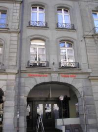 'أينشتاينهاوز' في برن حيث عاش أينشتاين مع ميلـِڤا في الطابق الأول طيلة السنة الرائعة Annus Mirabilis