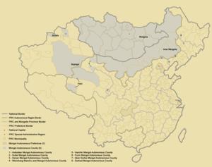 خريطة تبين منغوليا و المنغول في المناطق المتمتعة بالحكم الذاتي في الصين.