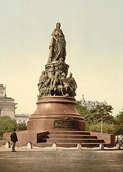 The monument to Catherine II in Saint Petersberg