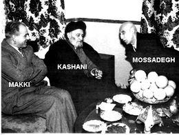 د. محمد مصدق بعد تلقيه دعم آية الله كاشاني، عام 1951، وتعيينه رئيساً للوزراء.