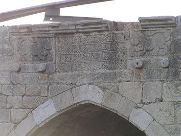 نقش حجري لأسود مع آيات قرآنية على عقد جسر بيبرس, بالقرب من اللد, فلسطين