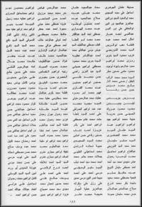 أهم الحروب المصرية
