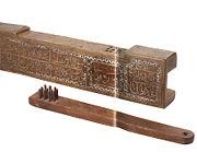 مفتاح وقفل من الخشب لمقبرة السيدة فاطمة الزهراء بنت رسول الله