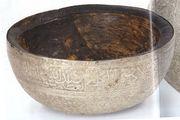 الإناء الذي قدم فيه سهل بن سعد الماء لرسول الله  وقد غطي بالفضة في القرن السادس عشر واصبح ملكاً للخليفة عمر بن عبد العزيز.