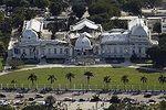 القصر الهايتي الوطني (قصر الرئاسة) دُمر بشكل كبير اثر الزلزال