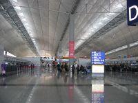 مطار هونگ كونگ الدولى