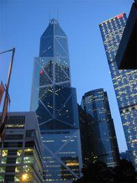 بنك الصين برج عند الغسق.