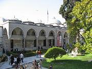 العهدة الشريفة محفوظة في الجناح الخاص السابق في قصر طوپ قپو، باسطنبول، تركيا.