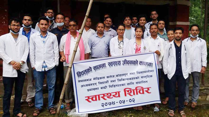 शिक्षण अस्पताल कोहलपुरको टोलीले बाढि प्रभावित क्षेत्रमा स्वास्थ्य शिविर संचालन