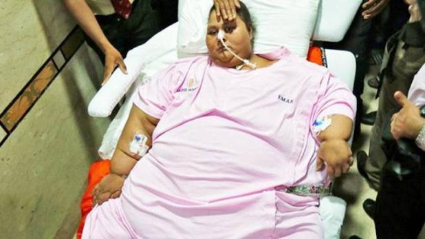 बिश्वकी सबैभन्दा तौल भएकी महिला इमान अहमदको मृत्यु