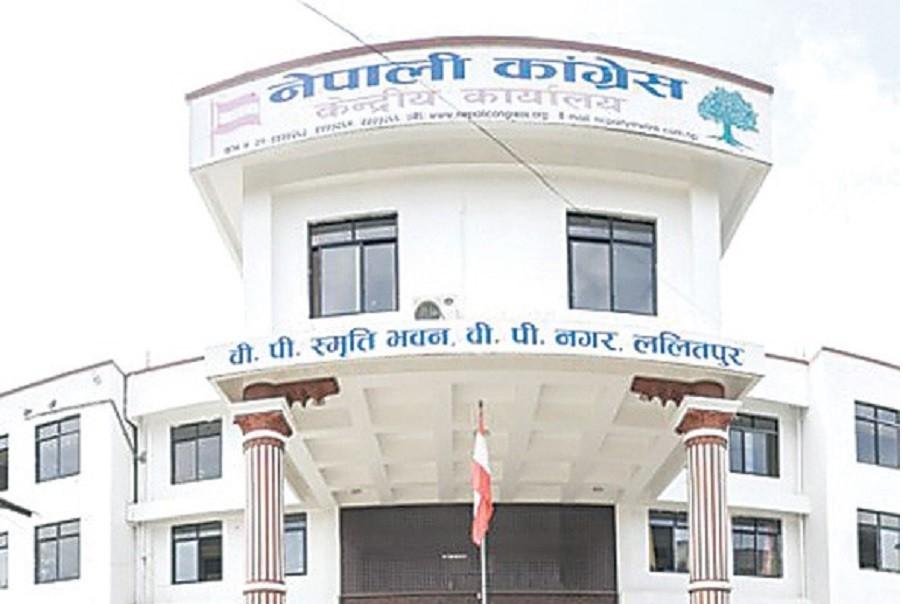 नेपाली कांग्रेस केन्द्रीय कार्यसमिति बैठक किन अनिश्चित