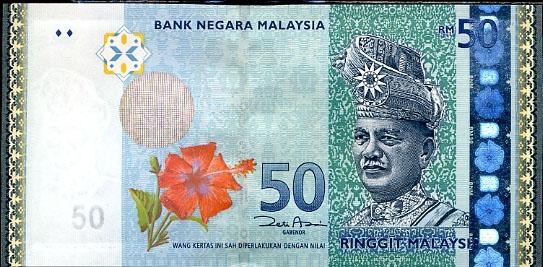 मलेसियन रिंगिटको भाउ बढ्यो कति बढयो हेर्नुहोस