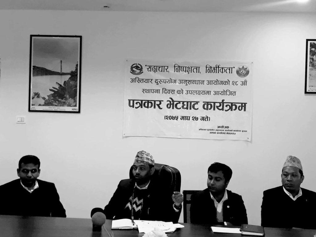 अख्तियार दुरुपयोग अनुसन्धान आयोग, सम्पर्क कार्यालय नेपालगञ्जले स्टिङ्ग अपरेशन संचालन