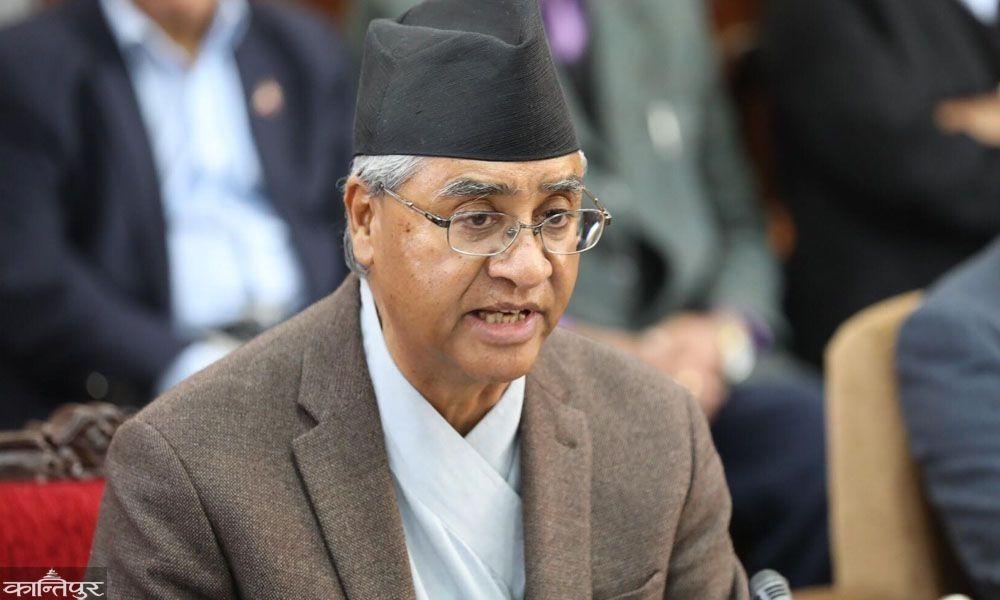 नेपाली कांग्रेसका सभापति शेरबहादुर देउवाले चार सय ७९ जनाकाे जेष्ठ राजनीतिज्ञ सभा गठन नामावली सहित